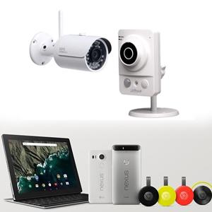 SISTEMA DE VIDEOVIGILANCIA / CCTV